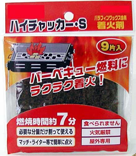 【まとめ買いでお買い得】バーベキュー木炭への着火に!着火剤ハイチャッカーS(200個入)