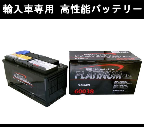 DLK輸入車バッテリー ベンツW220 Sクラス S500 220075 100Ah用
