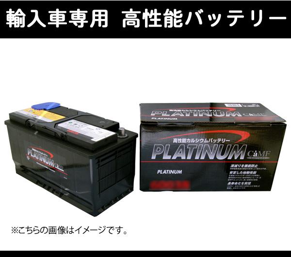DLK輸入車用バッテリー ルノー セニック RX4 AF4J2 AGM60Ah用