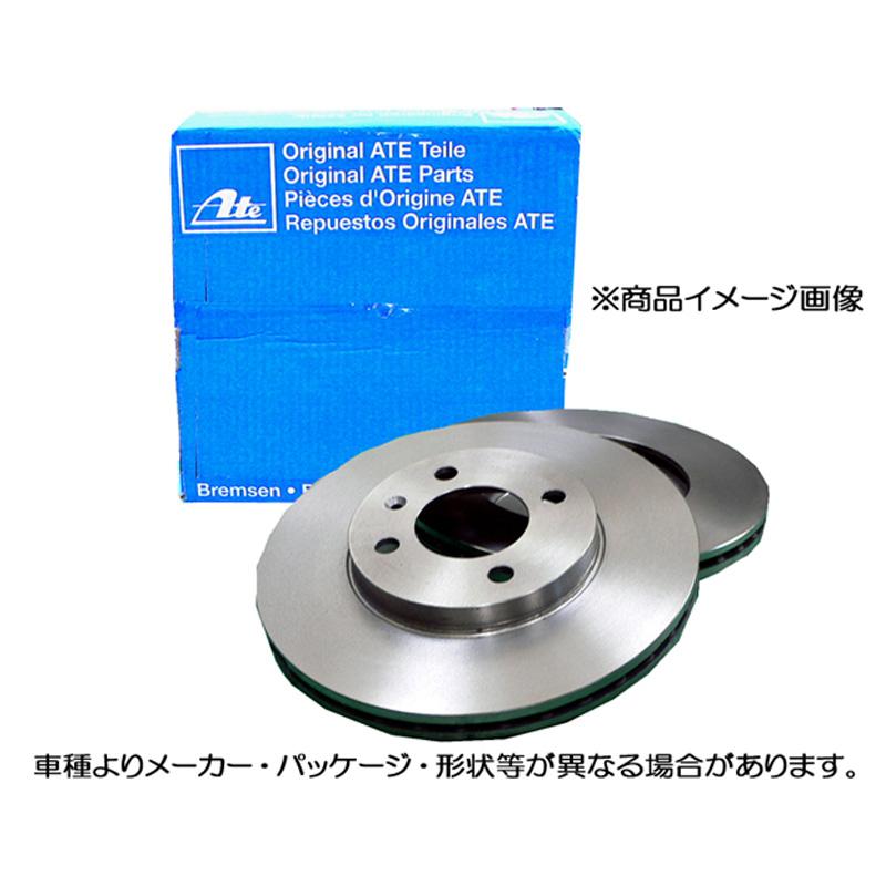 大特価 輸入車用リアブレーキローター 日本全国 送料無料 ATE製リアブレーキローター BMW A18用 高級 E30 318I 3シリーズ