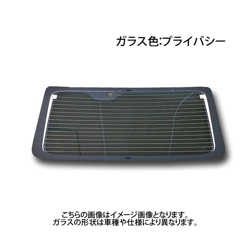 ★リヤガラス★bBNCP30/NCP31用