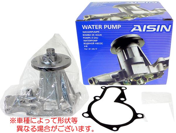 ★ウォーターポンプ★アルティス AVV50N用 特価▽