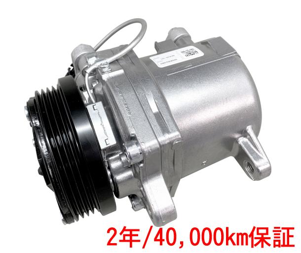 RAP リビルト エアコンコンプレッサー RAPリビルトA/Cコンプレッサークラッチ付 ルークス ML21S 純正品番27630-4A02B用 /エアコンコンプレッサー