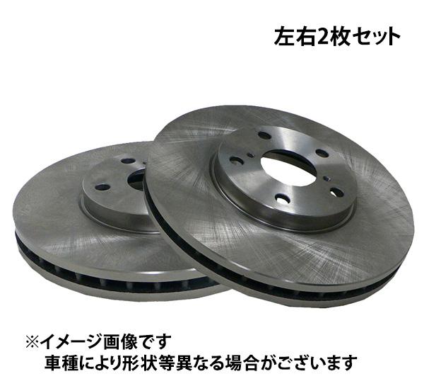 日本未入荷 フロントブレーキローター フォレスターTS SJG用▽, アメリカン雑貨インテリア【1985】 570a8f17