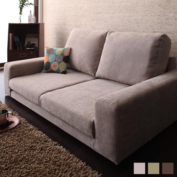 "net-c5: Coveringfloorsofa ""LENON"" Lennon 2-seat sofa sofas ..."