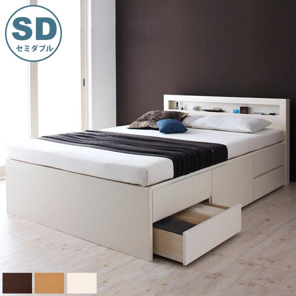 【代引不可】 日本製 チェストベッド (セミダブルサイズ/フレームのみ) lagest ラジェスト 送料無料国産 ベッドフレーム ベッド セミダブル 収納 収納付き 大容量 引き出し ベッド下収納 棚付き コンセント付き 木製 おすすめ シンプル 白 ホワイト netc5