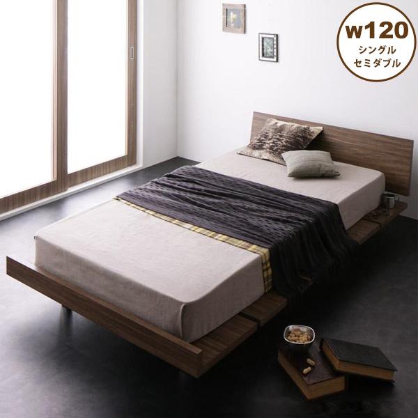 モダンデザインローベッド (幅120cm シングル・セミダブルサイズ/フレームのみ) e-go イーゴ 送料無料ベッドフレーム ベッド シングル セミダブル フロアベッド ロータイプ ステージベッド 木製 おしゃれ 北欧 シンプル ウォールナット ブラウン netc5