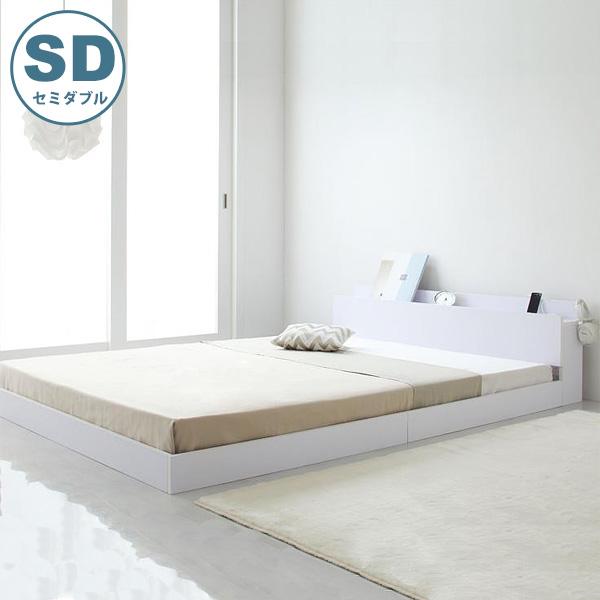 ローベッド (セミダブルサイズ/フレームのみ) ideal アイディール 送料無料ベッドフレーム ベッド セミダブル フロアベッド ロータイプ 棚付き コンセント付き 省スペース 木製 おしゃれ かわいい 北欧 シンプル モダン 白 ホワイト netc5