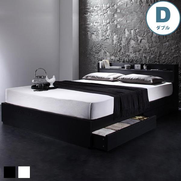 収納ベッド (ダブルサイズ/フレームのみ) vega ヴェガ 送料無料ベッドフレーム ベッド ダブル 収納 収納付き 引き出し 引き出し付き ベッド下収納 棚付き コンセント付き 木製 おしゃれ おすすめ 北欧 シンプル 白 ホワイト ブラック netc5
