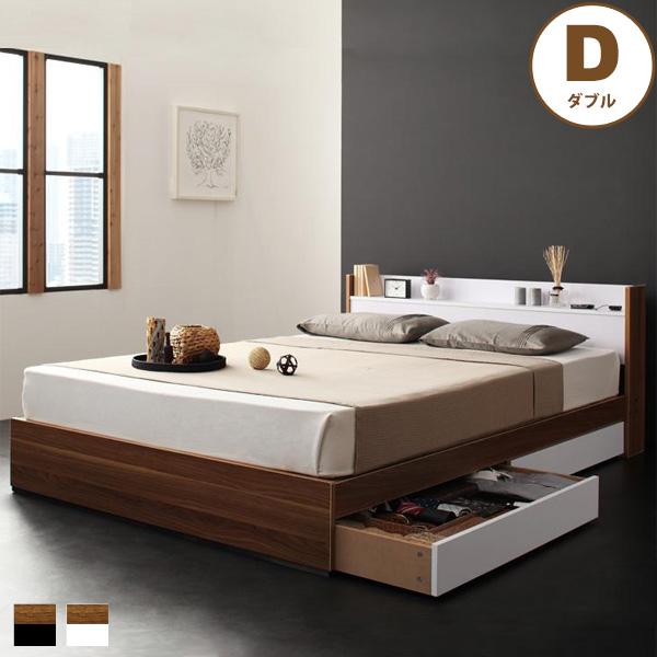 収納ベッド (ダブルサイズ/フレームのみ) sync.d シンクディ 送料無料ベッドフレーム ベッド ダブル 収納 収納付き 引き出し 引き出し付き ベッド下収納 棚付き コンセント付き 木製 おすすめ 北欧 シンプル ウォールナット ブラウン netc5