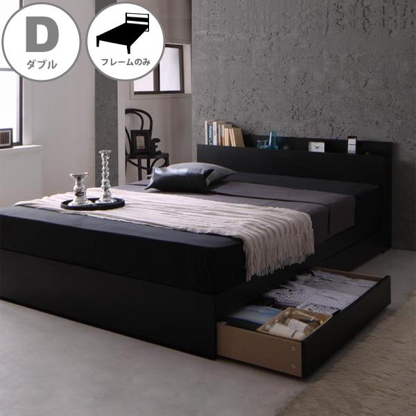 収納ベッド モダンライト付き (ダブルサイズ/フレームのみ) pesante ペサンテ 送料無料ベッドフレーム ベッド ダブル 照明付き 収納 収納付き 引き出し付き 棚付き コンセント付き 木製 おすすめ 北欧 シンプル ブラック netc5