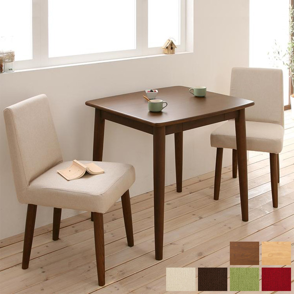 Net C5: Natural Wood Ash Solid Wood Dining U0026quot;unicau0026quot; Unica / Dining  3 Piece Set Size Width 75 Seat Height 70 2 Person, 2 People For 3 Tables  Dining ...
