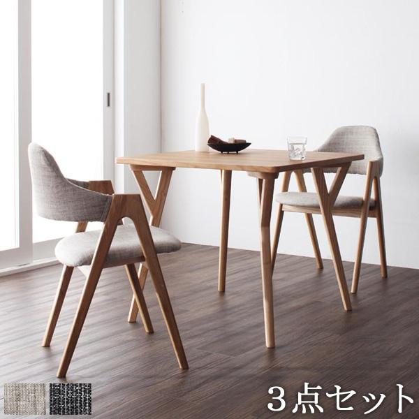 【代引不可】北欧モダンデザインダイニング《ILALI》イラーリ/ダイニング3点セット幅80 2人掛け 2人用 テーブル ダイニングテーブル ダイニングチェアー 椅子 セット 3点 木製 天然木 タモ モダン デザイナーズ 北欧 ナチュラル 新生活 netc5