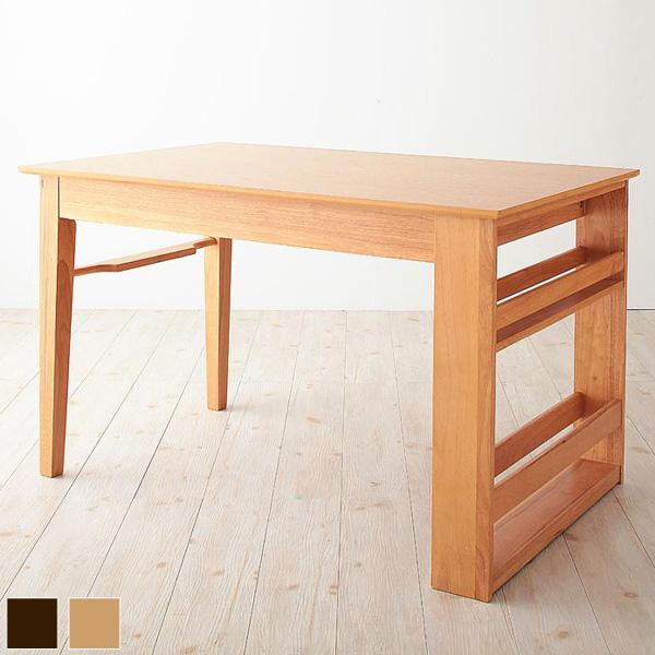 【代引不可】 収納ラック付き伸縮ダイニング 《Dream.3》/エクステンションダイニングテーブル4人掛け 4人用 6人掛け 伸縮 伸長 エクステンションテーブル ダイニングテーブル 木製 天然木 モダン 北欧 新生活 netc5