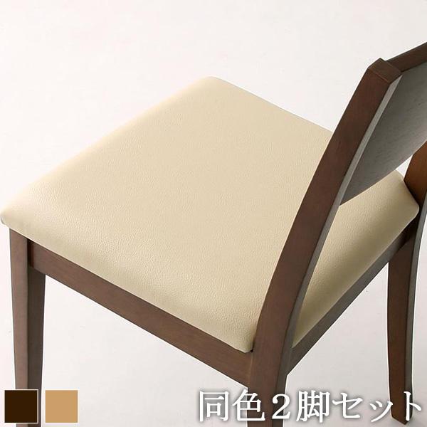 【代引不可】 収納ラック付き伸縮ダイニング 《Dream.3》/ダイニングチェア・2脚セットチェアー 椅子 ダイニングチェアー アームチェア 食卓 ダイニング 木製 天然木 モダン 北欧 新生活 netc5