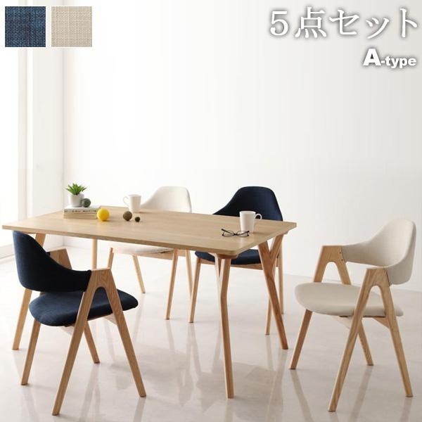 【代引不可】モダンインテリアダイニング《ULALU》ウラル/ダイニング5点セット・Aタイプ幅140 4人掛け 4人用 テーブル ダイニングテーブル ダイニングチェアー 椅子 セット 5点 木製 天然木 モダン デザイナーズ 北欧 新生活 netc5