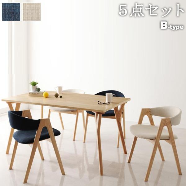 【代引不可】モダンインテリアダイニング《ULALU》ウラル/ダイニング5点セット・Bタイプ幅140 4人掛け 4人用 テーブル ダイニングテーブル ダイニングチェアー 椅子 セット 5点 木製 天然木 モダン デザイナーズ 北欧 新生活 netc5