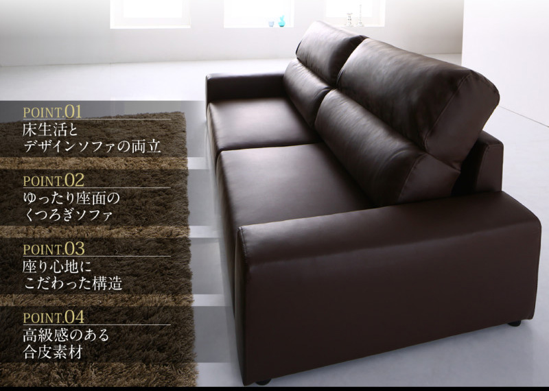 ... Black Beige Immediate Delivery New Life 10P03Dec16 Net C5 For The Floor  Sofa U0026lt; ...