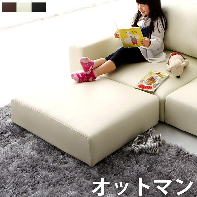Net C5 Black Beige Immediate Delivery New Life 10p0ec16 For The Floor Sofa Lt Lex Gt Rex Ottoman Low Type