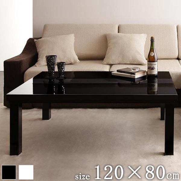 こたつテーブル vadit/バディット 長方形 120×80cm 送料無料こたつ コタツ コタツテーブル 木製 ガラス モダン モノトーン 白 ホワイト ブラック おしゃれ リビングテーブル センターテーブル 新生活 代引不可 netc5
