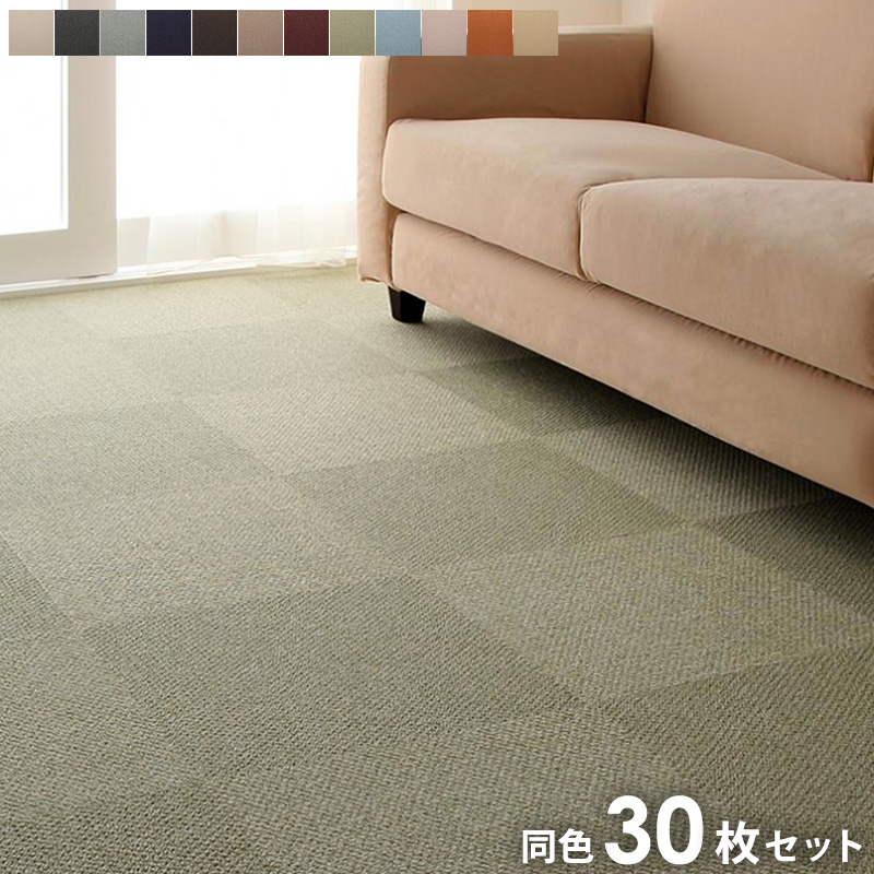 タイルカーペット 40×40 (30枚セット) 3帖 3畳 洗える 防音 防ダニ 床暖房対応 日本製 silenta シレンタ 10色展開 netc5