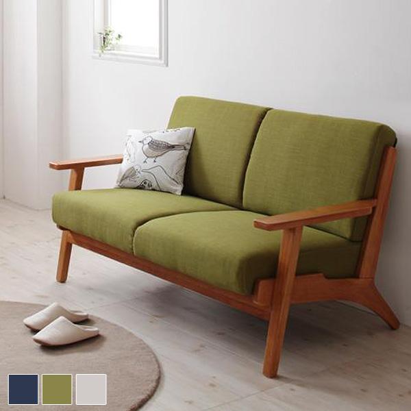 net-c5: Loveseat sofa sofa Scandinavian modern antique two-seat ...