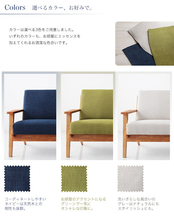 Net-c5: Three-seat Sofa Sofa Scandinavian Retro Modern