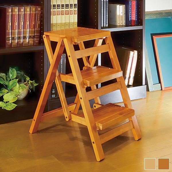 折りたたみステップチェア 3段 fst-65収納 踏み台 折りたたみチェア 折りたたみ 折り畳み 背もたれなし 木製 天然木 ステップチェア スツール チェア 椅子 イス いす きゃたつ 脚立 昇降台 ブラウン ナチュラル 階段 玄関 キッチン コンパクト 即納 netc5