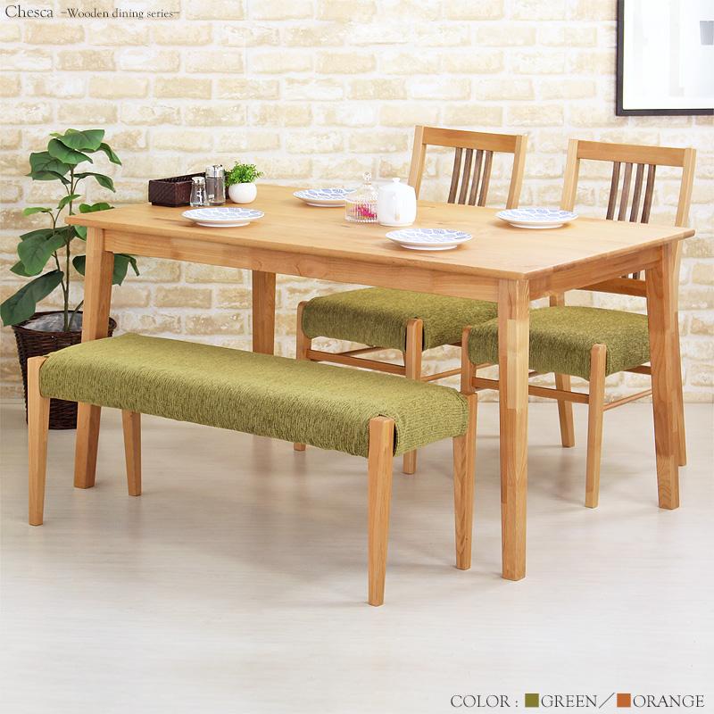 ダイニングテーブル 4点セット チェスカ 4人掛け 幅135cm ダイニングチェアー 2脚セット ベンチ 木製 北欧 モダン グリーン オレンジ chesca netc5