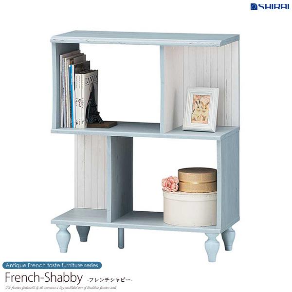 Partition Racks French Shabby Frs 9070prt Bookshelf Rack Shelf Open Multipurpose Zig