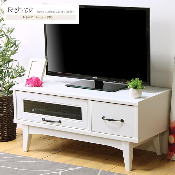 ローボード 32インチ対応 retroa レトロア rta-4085fhテレビ台 テレビボード TV台 TVボード AVボード 幅90 26インチ 32インチ フラップ 扉 収納家具 木製 おしゃれ アンティーク ヴィンテージ カントリー 調 白 北欧 netc5