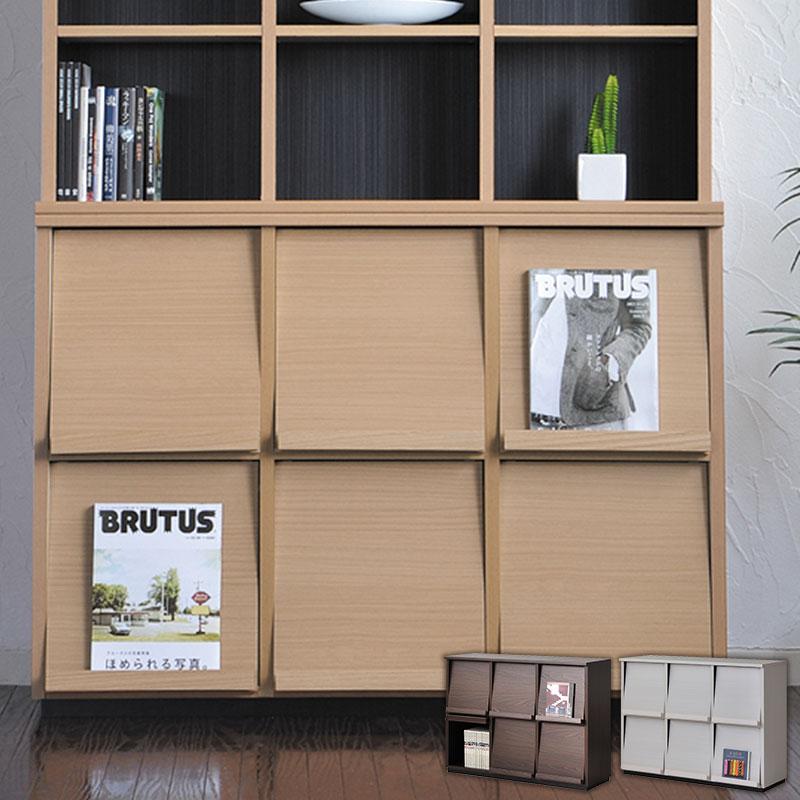 Versatile Display Racks Wf 8012dp Walle Fit Wal 3 Column 2 An Made Storage House Fixture Cabinet Shelf Rack Flap Door Freak Wall