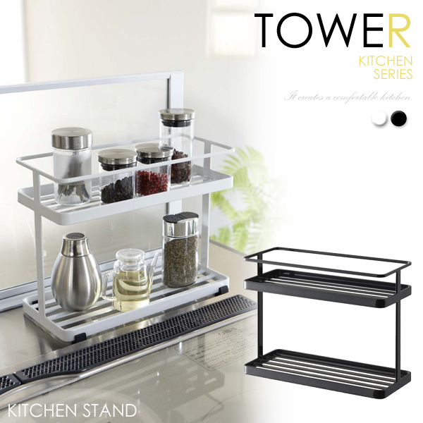 "net-c5 | rakuten global market: kitchen stand ""tower&quot"
