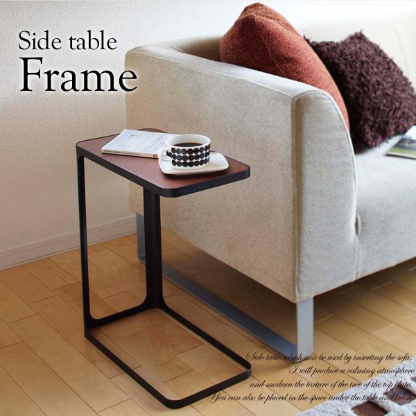 Compact Bedside Table net-c5   rakuten global market: bedside table frame living table