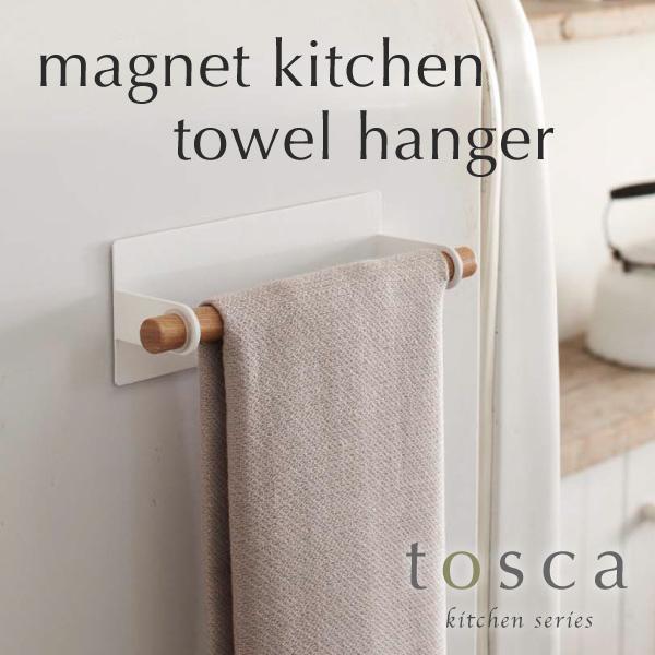 kitchen towel hanger. Cute Magnet Kitchen Towel Hanger \