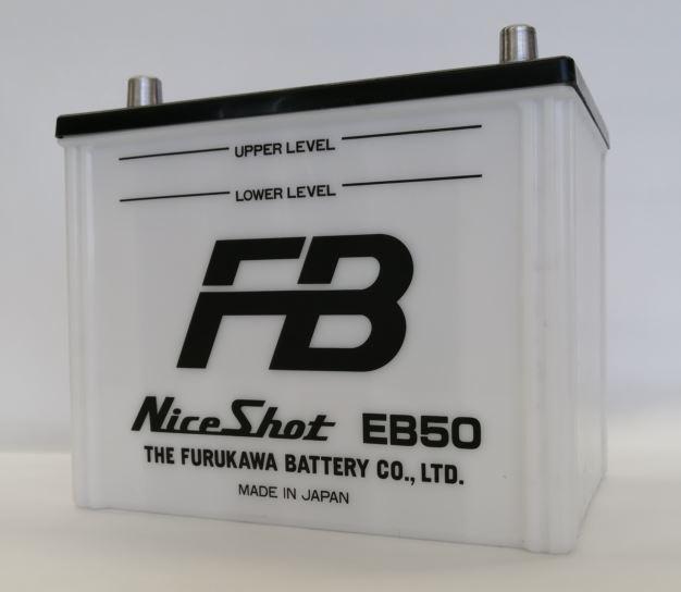 古河電池 EB50 サイクルバッテリー