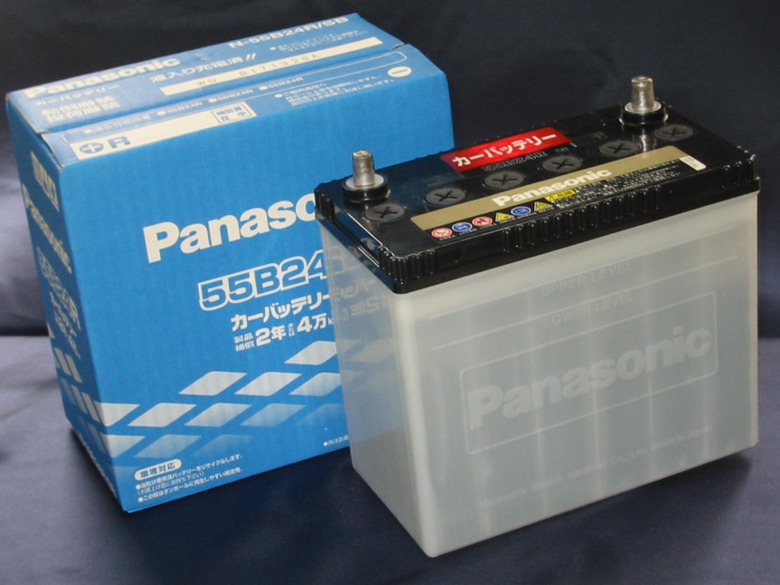 Panasonic 55B24R バッテリー