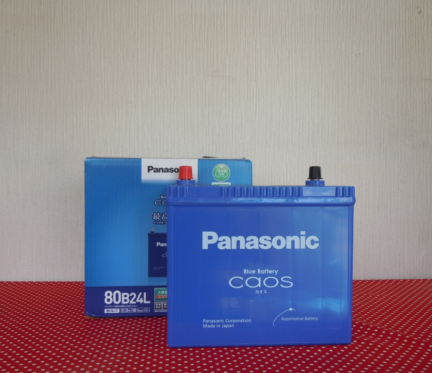 Panasonic caos シリーズ N-80B24L/C7