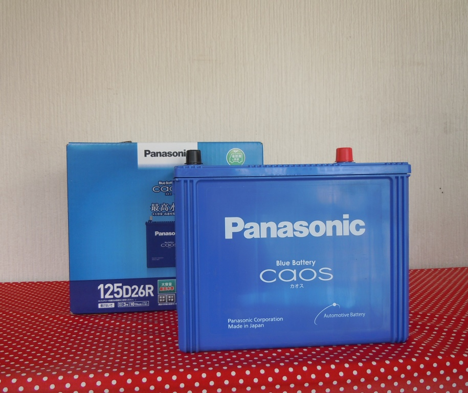 Panasonic caos シリーズ N-125D26R/C7