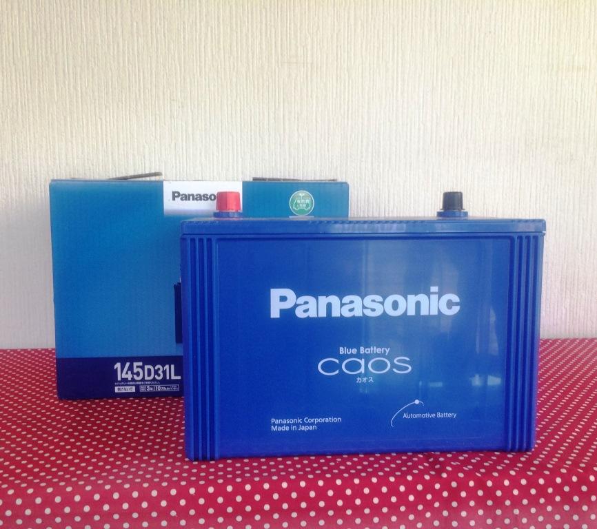 Panasonic caos シリーズ N-145D31L/C7
