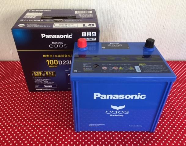 Panasonic caos シリーズ N-100D23L/C7