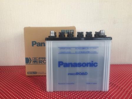 Panasonic 75D 23L /R1 バッテリー