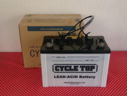 日立化成 EB65 (HIC-80)ディープサイクルバッテリー鉛蓄電池