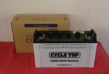 日立化成 EB100ディープサイクルバッテリー鉛蓄電池