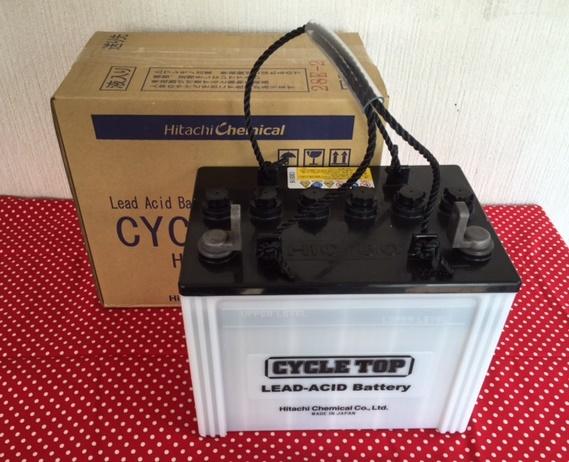 日立化成 HIC60 (EB50)ディープサイクルバッテリー鉛蓄電池