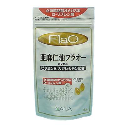 アマニ油粒(亜麻仁油フラオーカプセル)180粒×3袋