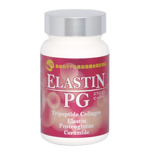 豚の大動脈由来のエラスチン+鮭鼻軟骨から抽出したプロテオグリカンを配合したサプリメント 高純度エラスチン+プロテオグリカン(エラスチンPG) 90粒 30日分 サプリメント