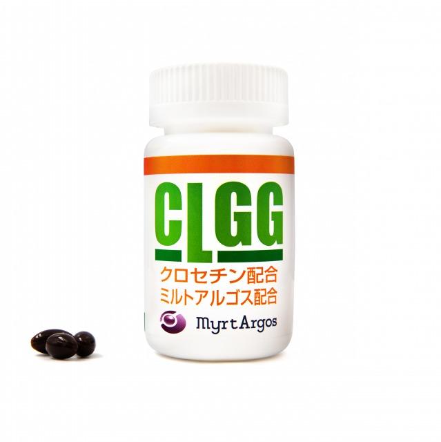 くちなしの粒食品(CLGG)クチナシの粒