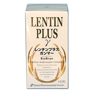【あす楽】玄米繊維の微粉末・粒(レンチンプラスガンマー)