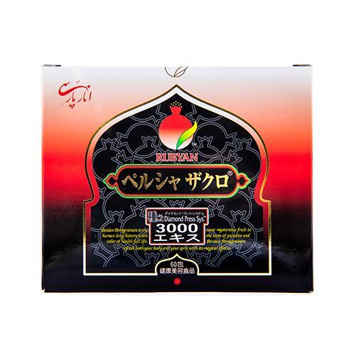 【あす楽】ペルシャザクロエキス3000 (顆粒・3gX60包)